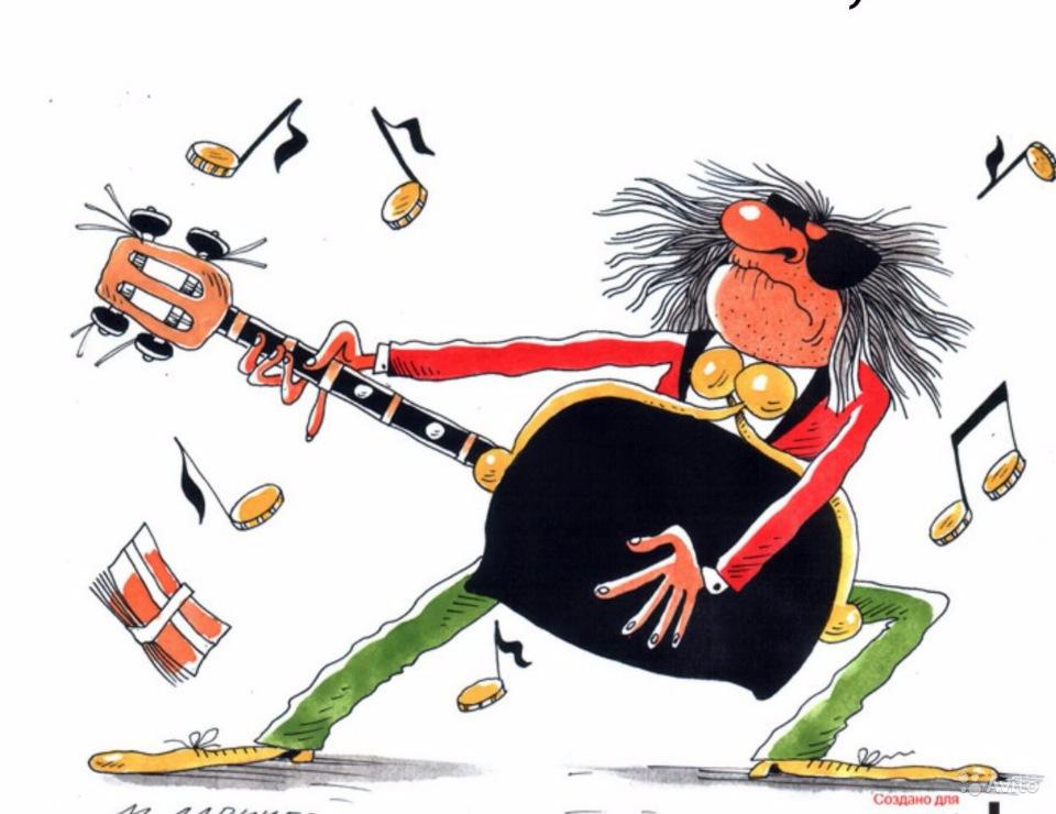 обладает пожелания на день рождения гитаристу нити позволит комфортом