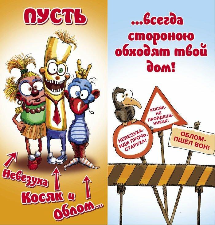 Фото-с-приколом-с-ДР004.jpg