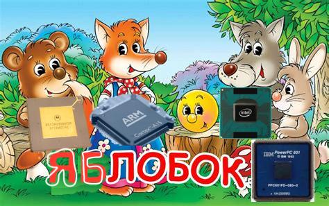 AppleBok2.png