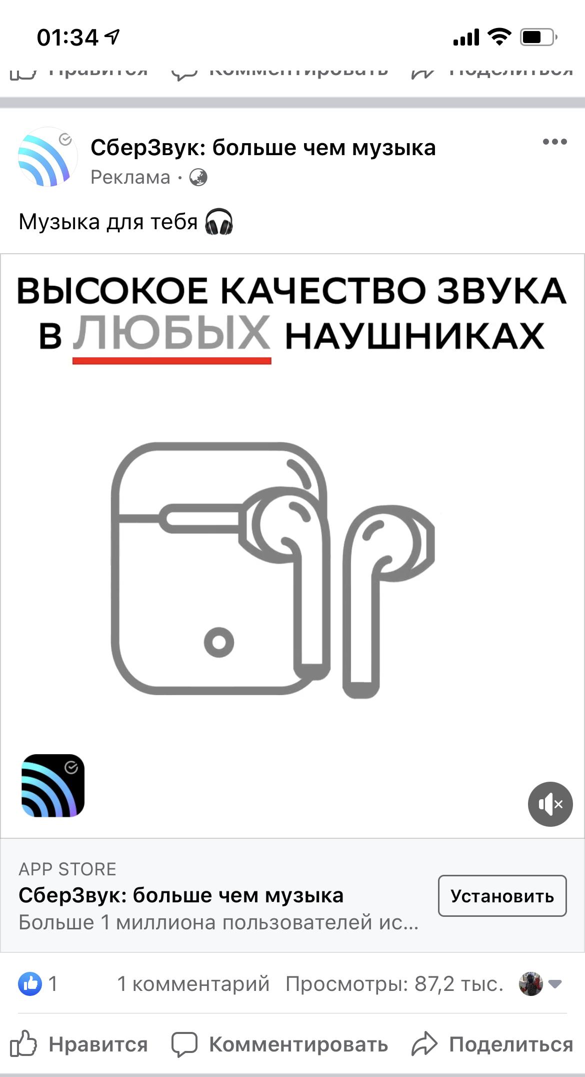 3F551403-A618-4A71-BB9C-176747BEB017.jpeg