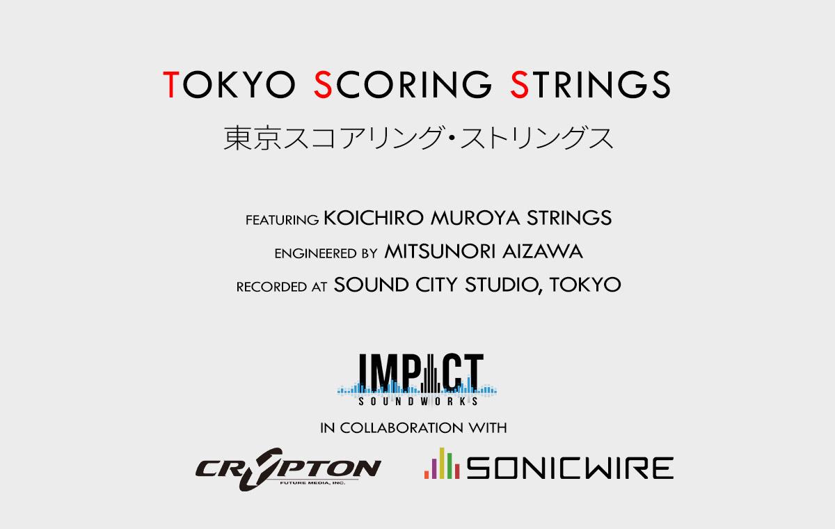 Tokyo Scoring Strings Logo on White.jpg