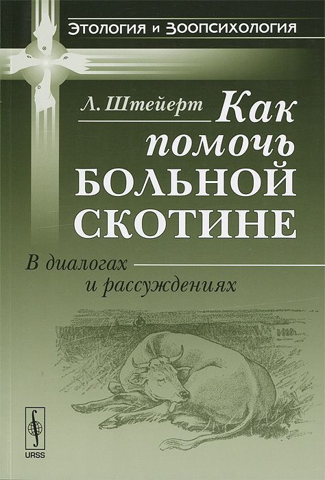 201248