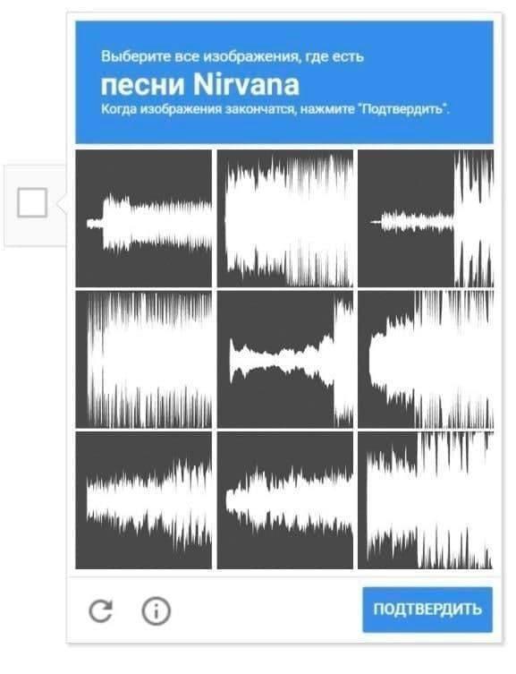 песни Nirvana.jpg